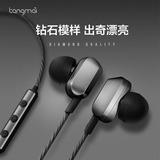 Tang Mai A8 Auricu Starry Black (versión De Android)