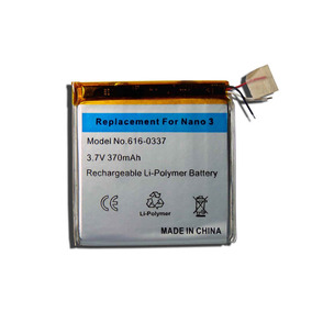 Bateria Ipod Nano Tercera Generacion 3.7v 370mah Tco