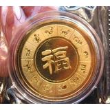 Joya Dibujo Dragon 10 Monedas Zodiaco Chino Lunar 2012