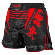 Short Venum  De Entrenamiento Okinawa Red