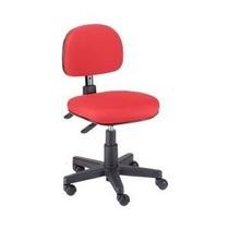 Cadeira Costureira Ergométrica Estofada Sem Braços