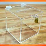Urna Pequena Cubo Em Acrílico 15 Cm X 15 Cm - Com Cadeado