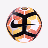 Bola Nike Recife Pernambuco - Futebol no Mercado Livre Brasil ace49be2356e9