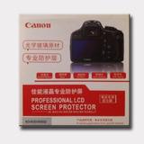 Protector De Pantalla Lcd Para Canon 6d