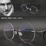 Armação Sem Aro Steve Jobs Lentes Policarbonato Incolor