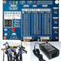 Tester Probador Pantalla Led Lcd Tv Notebook 7-84 - Stock!