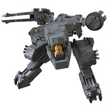 Figura Megahouse D Spec Solid Variable Metal Gear Rex
