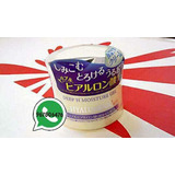 Crema Gel De Ácido Hialuronico/deep H Moisture Gel Cream/jp