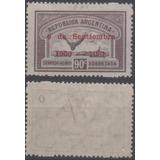 1931 Correo Aereo 1928 Sobrecargado 90c Nueva Suaves Rb U$13