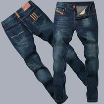 Calça Jeans Adidas Masculina Brim 42n 84 Cintura