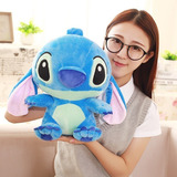 Peluche Stitch Y Angel 35cm Lilo & Stitch Disney. Gigante