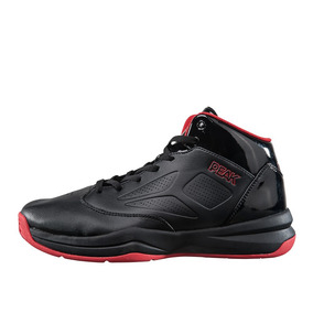 Zapatilas De Basquet Talle Nike Jordan + Envió Gratis