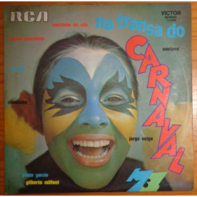Carnaval 73 Lp Nac Usado Milfont Marlene Jorge Veiga Nelson