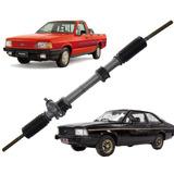 Caixa De Direção Mecanica Ford Corcel 2 Del Rey Pampa - Nova