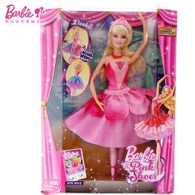 Barbie Y Las Zapatatillas Magicas Y Rosas