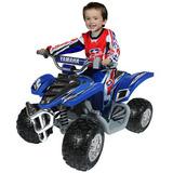Cuatrimoto Electrica Infantil Yamaha Raptor 12 Volt Nueva