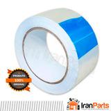Fita Adesiva De Aluminio (refletiva) Para Ar Condicionado