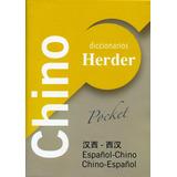 Diccionario Chino Pocket; Dr Zhou Minkang