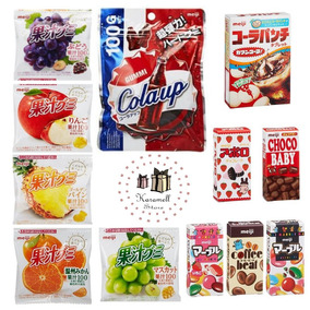 Doces Importados Do Japão - Kit C/ 12 Melhores Balas + Choc.