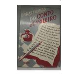 Livro: Obras Primas Do Conto Brasileiro