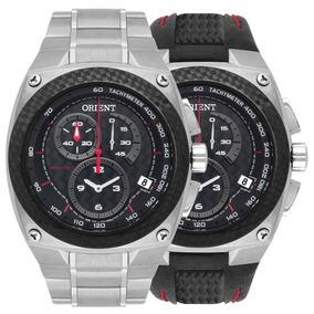 1f8e6af5eea Relogio Hyper Tech Titanium - Relógios no Mercado Livre Brasil