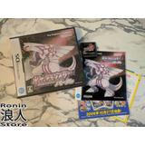 Pokemon Perla Usado Ds Japones - Ronin Store - Rosario