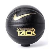 Balon Nike Basketball Versa Tack Negro Dorado #7 Original
