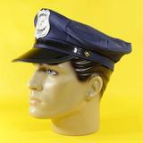 Quepe Militar Policial C  Frete Grátis Quepe Policial Azul a81e65d00e5