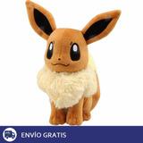 Peluche Pokemon Go Eevee 26cm Muñeco Primera Calidad
