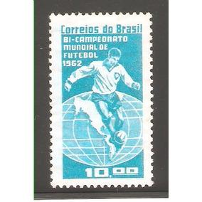 Selo Brasil Marmorizado Mint. Rhm C-483y, 1963. Futebol.