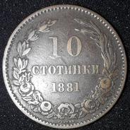Moeda 10 Stotinka Ano 1881 BuLGária