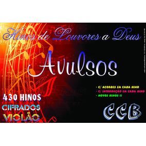 Hinário Compacto - 430 Hinos Avulsos Cifras== Violão (ccb)