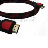 Cable Hdmi 20 Metros 3d Fullhd 1080p Lcd Led Xbox Lap Play