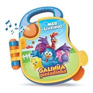 Meu Livrinho Galinha Pintadinha - Musical - Elka