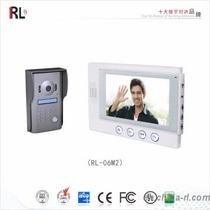 Porteiro Eletrônico, Camera Monitor 7p Destrava Portão Rl-0