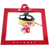 Genial Strap De Cuadro Movil 3 D De Shinobi Y1371 4