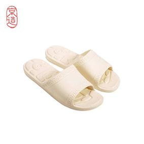 Jingzao Zapatillas Para Hombres Zapatillas De Ma Beige 36-37 f603eb46569