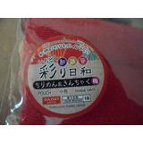 Bolso Monedero Bordado Souvenir Japon Rojo Oriental Floral