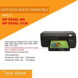 Tinta Cartucho Compatible 950xl 951xl Officejet 8100 Y 8600