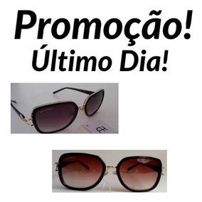 Armacoes Oculos Ana Hickman - Óculos De Sol no Mercado Livre Brasil 04439e24e1