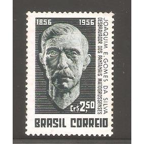 Selo Brasil Marmorizado, Rhm C-386y, 1957. Mint.