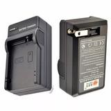 Cargador Lp-e8 Para Baterías Canon Rebel T3i T4i T5i 550d..