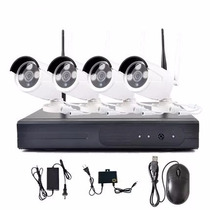 Kit Nvr 4 Camera Ip 1.3mp Full Hd Wireless Wifi Dvr Sem Fio