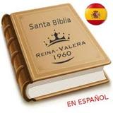 La Biblia Dios Te Bendiga En Este Día!