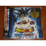 Dragon Ball Super Cd + Dvd 1st Edition Import Japan