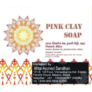 Pink Clay Soap - Sabonete Artesanal Argila Rosa