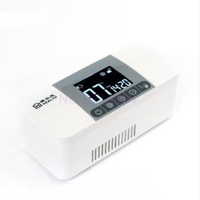 Mini Refrigerador Para Insulina, Medicamento 2-8°c