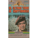 El Ultimo Tren A Katanga The Mercenaries 1968 Rod Taylor Vhs
