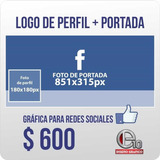Diseño Logo Perfil + Portada Facebook