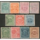 Costa Rica Serie X 11 Sellos Escudo De Armas Año 1892